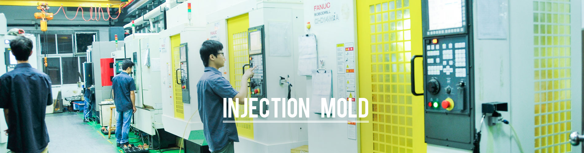 injection mold banner